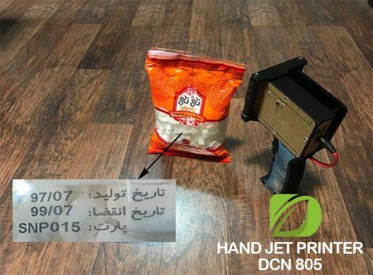 دستگاه جت پرینتر دستی صنعتی بر روی بسته قند