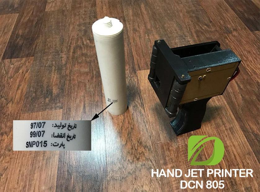 دستگاه جت پرینتر صنعتی پرتابل